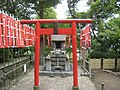 KakigaraInari shrine.JPG