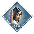 Kamala Nehru 1974 stamp of India.jpg
