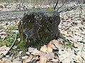 Kamień górniczy.jpg