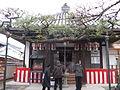 Kannonin (Nakayamadera).jpg