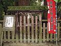 Kanshinji hokuto7.jpg