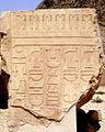 Karnak Musee 02b.jpg