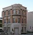 Kato Shokai-building01.jpg
