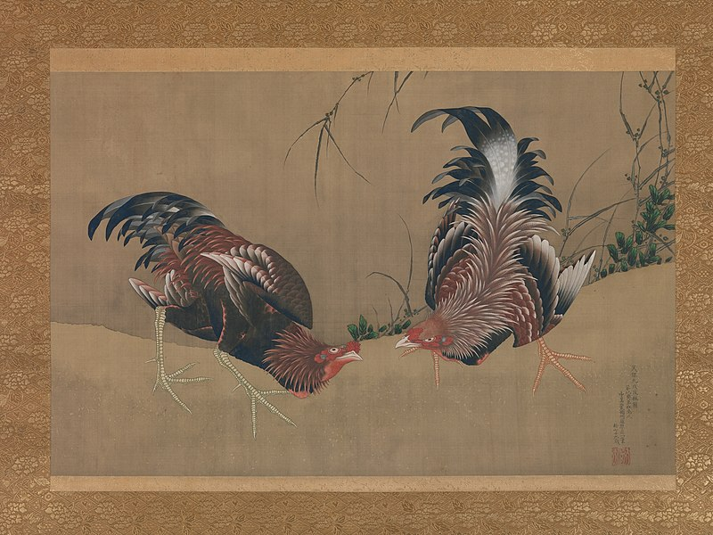 katsushika hokusai - image 10