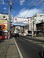 Kawaguchiko Street of Fujikawaguchiko, Yamanashi.jpg