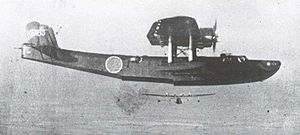 Kawanishi H6K Type 97 Transport Flying Boat Mavis H6K-3s.jpg