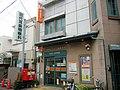 Kawasaki Bremen Dori Post office.jpg