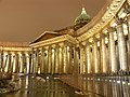 Kazan Cathedral - Northern facade - 3.jpg
