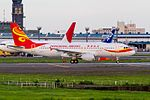 Ken H. CRK A320-200 taxiing for R-W16R. (7621340744).jpg