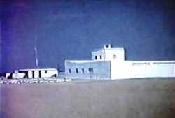 The Khôr 'Angar Old Fort in 1969.