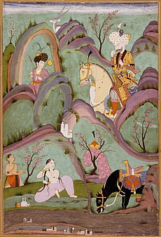 Khusraw Beholding Shirin Bathing India, Deccan, Hyderabad; c. 1720-1740