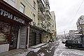 Kiev, Ukraine, 02000 - panoramio (18).jpg