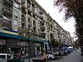 Kiev. Khreschatyk. August 2012 - panoramio.jpg