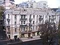Kiev - panoramio (7).jpg