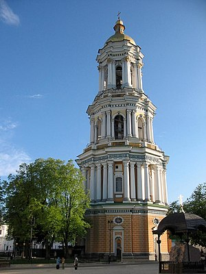 Kiev Pechersk Lavra - Up-close view of the Great Lavra Belltower with its four tiers in 2005.