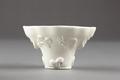 Kinesisk vinofferskål i porslin från 1600-talet - Hallwylska museet - 95562.tif