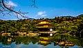 Kinkakuji Temple (Golden Pavilion) (13547766763).jpg
