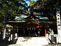Kinomiya-Shrine-Atami-Shizuoka.JPG