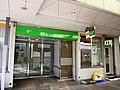 Kita Osaka Shinkin Bank Suita Branch.jpg