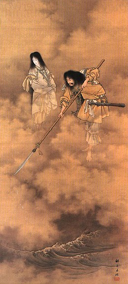 Kobayashi Eitaku painting showing the god Izanagi (right) and Izanami, a goddess of creation and death in Japanese mythology. Kobayashi Izanami and Izanagi.jpg
