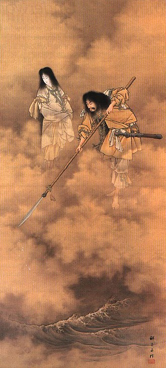 Shinto - Izanami-no-Mikoto and Izanagi-no-Mikoto, by Kobayashi Eitaku, late 19th century.