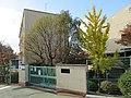 Kobe City Otogi elementary school.jpg