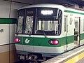 Kobeshieichikatetsu.JPG