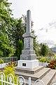 Kohatu war memorial, New Zealand 02.jpg