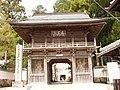 Kokubun-ji Temple-7 - panoramio.jpg