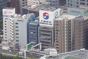 Hanjin - Korean Air/Hanjin Office in Minato, Tokyo, Japan as seen from the Tokyo Tower