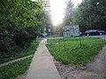 Kotelniki, Moscow Oblast, Russia - panoramio (141).jpg
