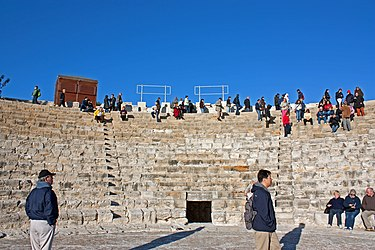 Kourion theatre center from stage 2010.jpg