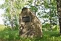 Krievijas karavīru brāļu kapi (4470 kritušie) WWI, Tīnūžu pagasts, Ikšķiles novads, Latvia - panoramio (1).jpg