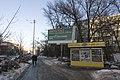 Kuchmin yar, Kiyev, Ukraine - panoramio (80).jpg