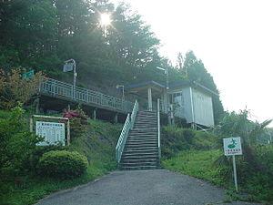 Kurauchi Station - Kurauchi Station in June 2007