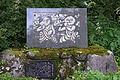 Kurayoshi Utsubuki park04st3200.jpg