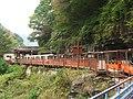 Kurobe Gorge Railway Kuronagi Station platform.jpg