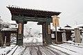 Kurodanicho, Sakyo Ward, Kyoto, Kyoto Prefecture 606-8331, Japan - panoramio.jpg