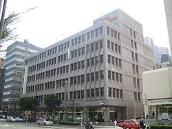 Kyobashi Post Office (2007.09.11).jpg