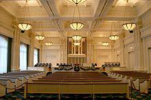 Joseph Smith Memorial Building Wikipedia