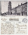 LILLE église du Sacré Cœur et rue Solférino. Courrier d'un soldat allemand durant la 1ère Guerre Mondiale 1915. Feldpost karte.jpg