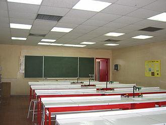 Lycée Français du Caire - LFC's laboratories