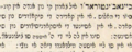 Ladino demo excerpt.png