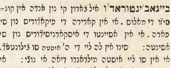 Ladino demo excerpt