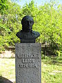Lajos Mitterpacher bust in Budapest District XIV.jpg