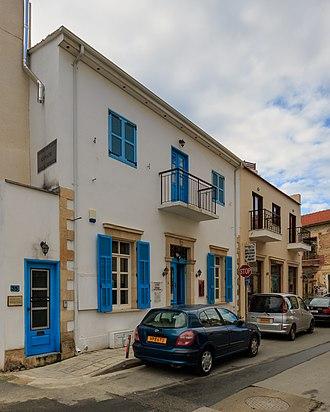 Kyriazis Medical Museum - Kyriazis Medical Museum occupies the ground floor.