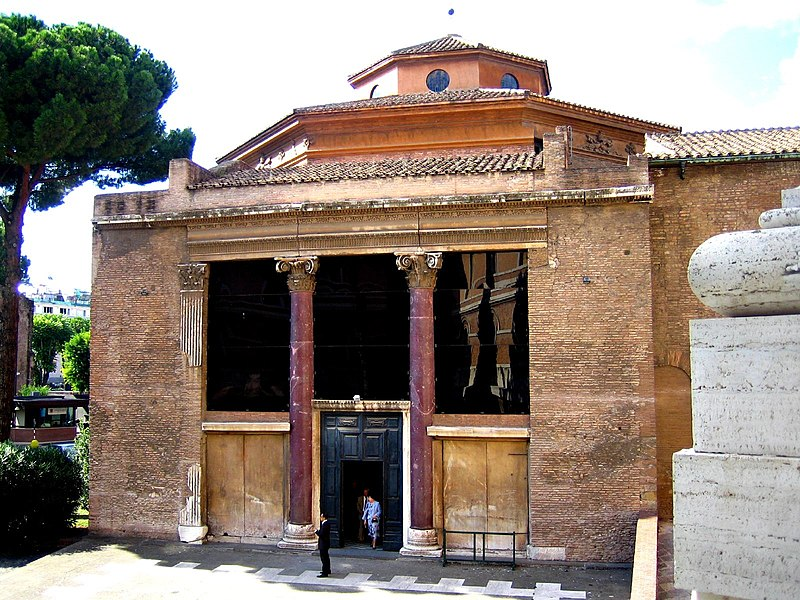 Archivo: Letrán baptisterio, entrance.jpg