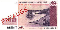Latvia-2008-Bill-10-Obverse.jpg