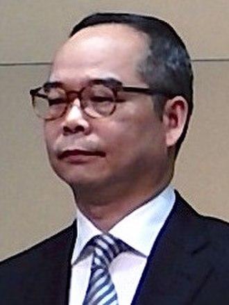 Hong Kong municipal elections, 1995 - Image: Lau Kong wah 2014