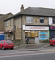Launderette - Leeds Old Road - geograph.org.uk - 1549597.jpg